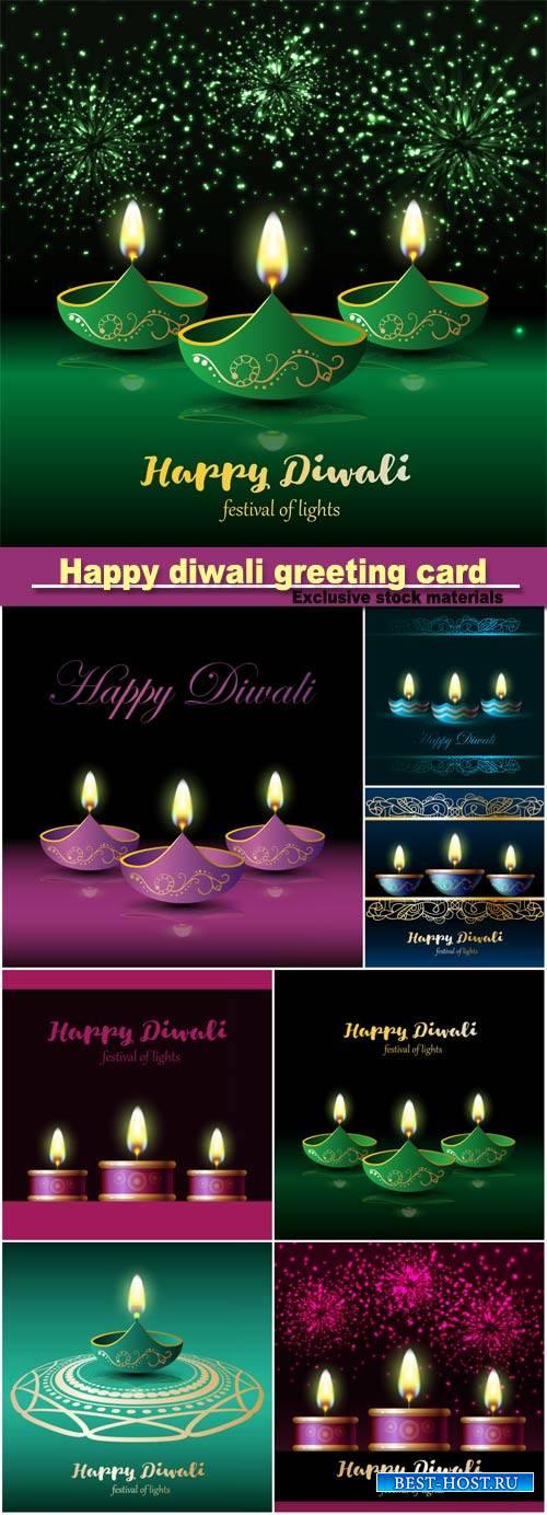 Happy diwali festival greeting card design