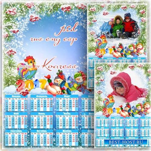 Зимний календарь-фоторамка на 2017 год - Петушок и веселые снеговики