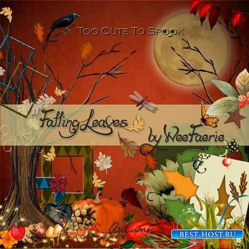 Осенний скрап-набор - Падающие листья
