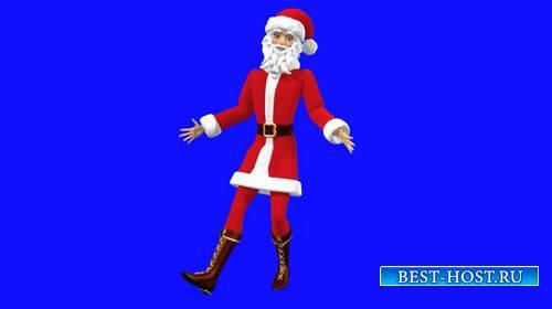 Футаж на хромакее - Танец Деда Мороза