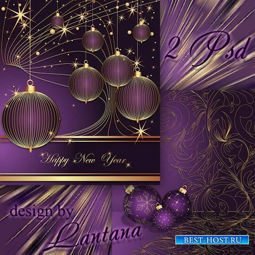 Многослойные фоны - Новый год нам дарит волшебство 8