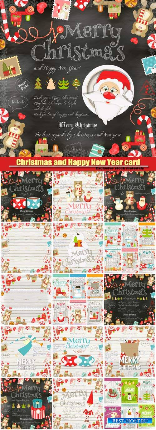 Merry Christmas and New Year card, holiday , santa claus and symbols