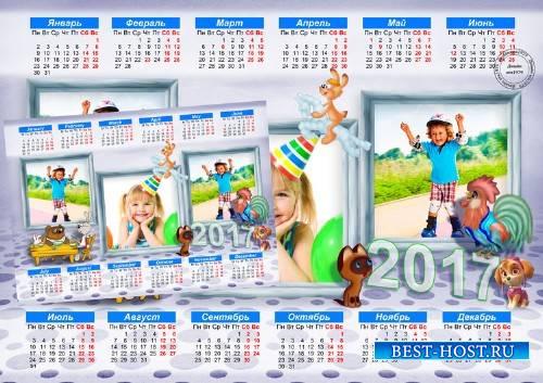 Детский календарь для фотошопа – В год петуха