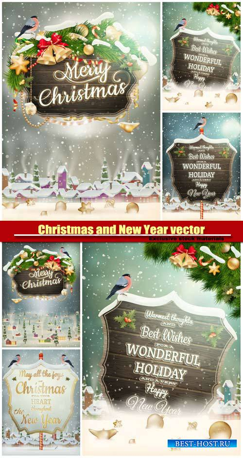 Christmas and Happy New Year, vector holiday backgrounds #6