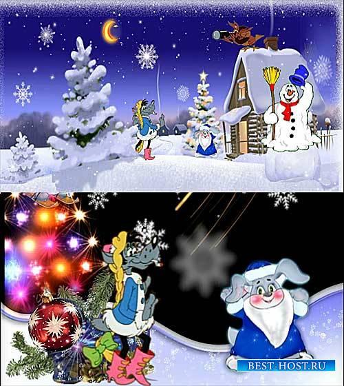 Футажи новогодние фоны - Волк и заяц снова вместе