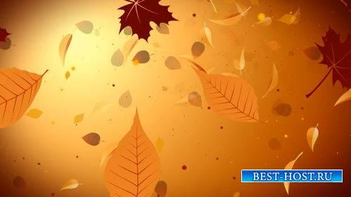 Футаж - Летит осенняя листва