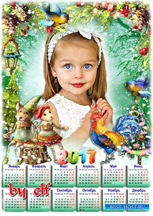 Календарь рамка на 2017 год с петушком - За окошком снег идёт, значит скоро ...