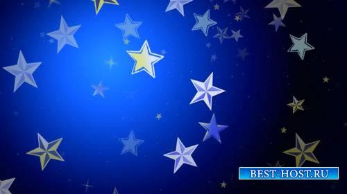 Футаж - Звезды летящие в экран