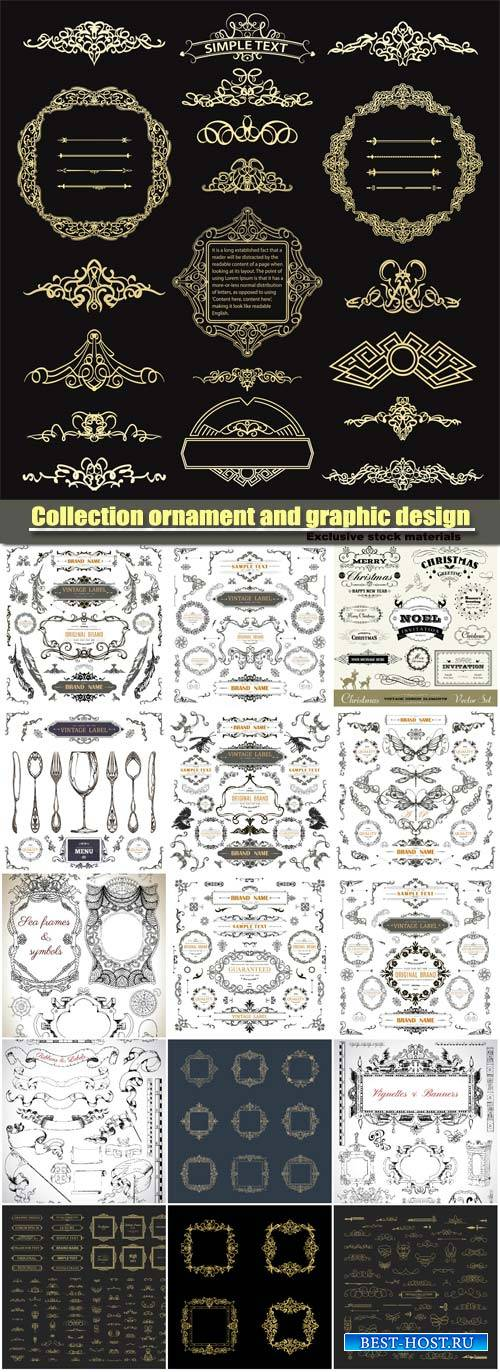 Vector vintage border and rosette for decoration text and pages, collection ...