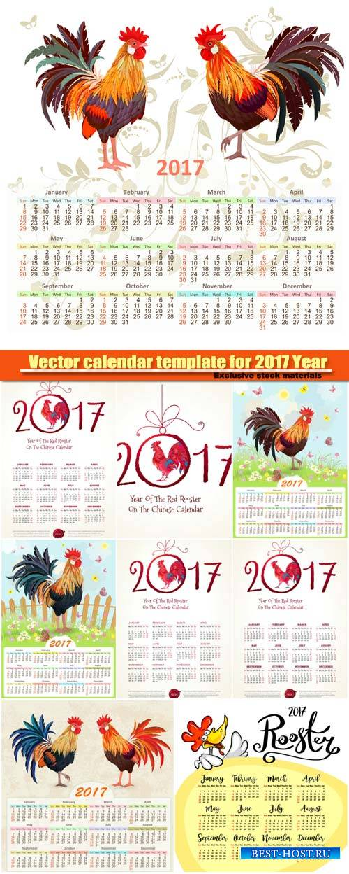 Vector calendar for 2017 with colorful rooster
