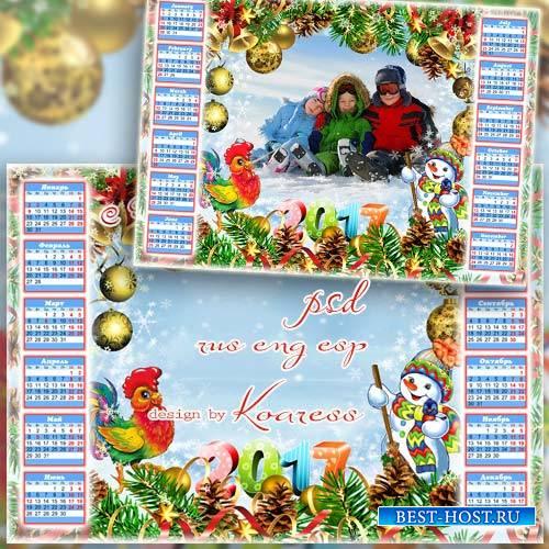 Зимний календарь-рамка на 2017 год - За окошком снег идет, скоро праздник Н ...