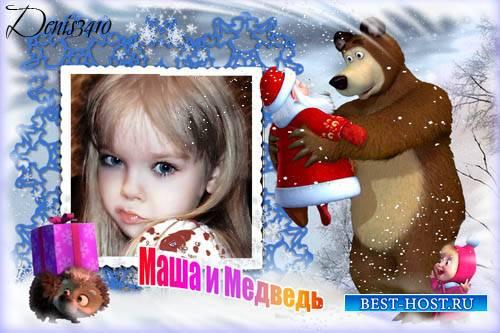 Детская новогодняя рамка для фото - Новый год с Машей и Мишей