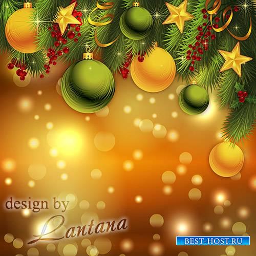 PSD исходник - Новый год нам дарит волшебство 20