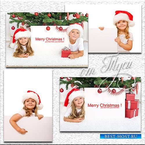 Новогодние дети с баннерами - Christmas children with a banner
