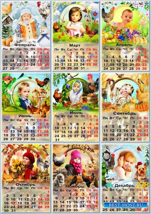 Перекидной календарь с рамками для фото на 2017 год - Петушок золотой гребе ...