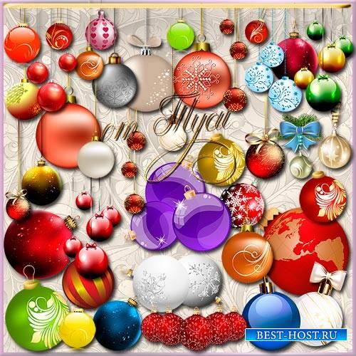 Разноцветные новогодние шары - Клипарт