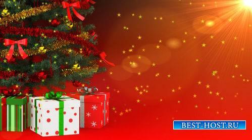 Футаж - Подарки под новогодней елкой