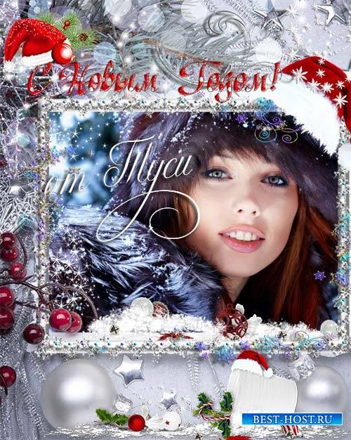 Новогодняя рамка - Метели зимние кружат