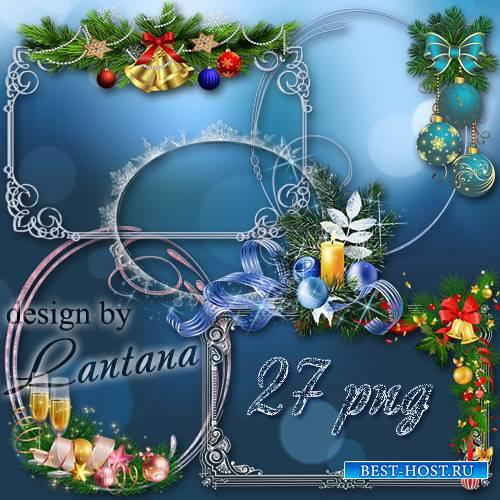 Новогодние рамки-вырезы - Праздничное настроение