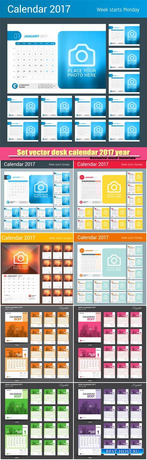 Set vector desk calendar 2017 year