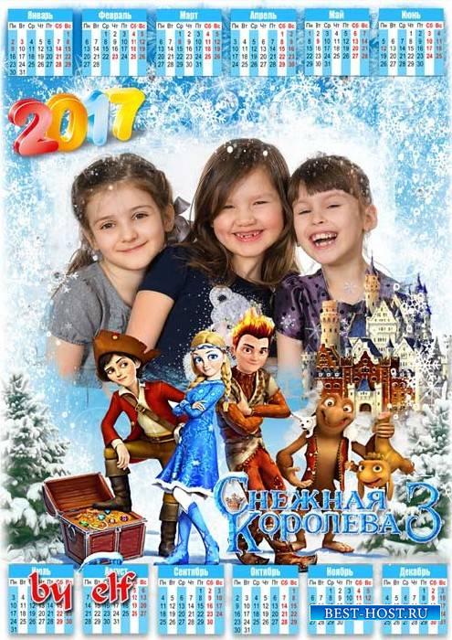 Детский календарь-рамка на 2017 год - Снежная королева 3. Огонь и лед