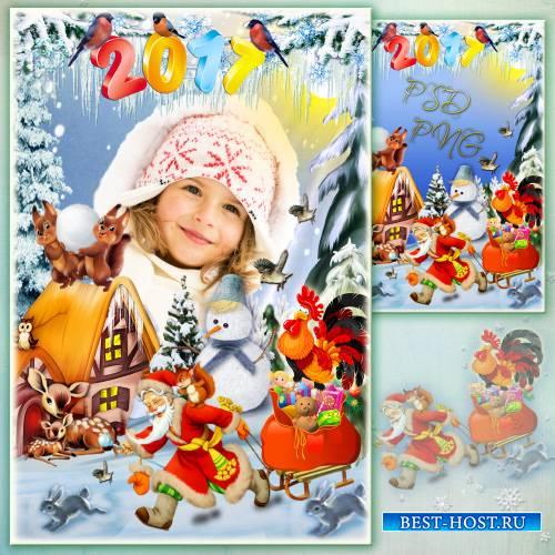 Рамка для фото - Дед Мороз спешит к нам в гости Все печали прочь отбросьте
