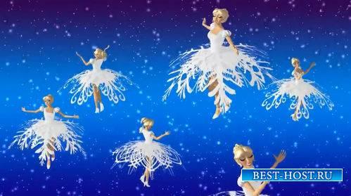 Новогодний футаж - Танец снежинок