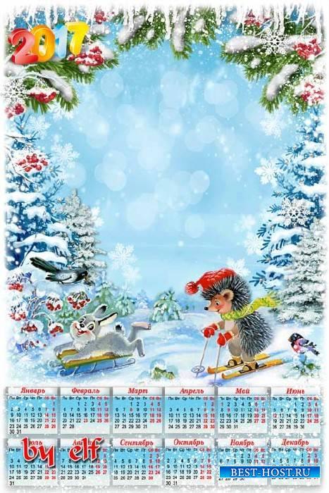 Детский календарь с рамкой для фото - Белый снег пушистый в воздухе кружитс ...