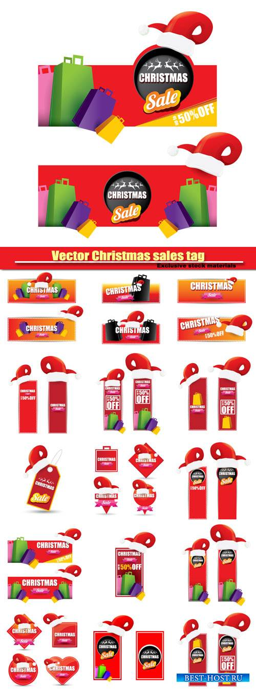 Vector Christmas sales tag and label with red santa hat