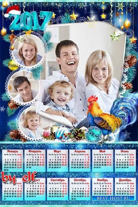 Новогодний календарь на 2017 год с символом года петухом - Семейный праздни ...
