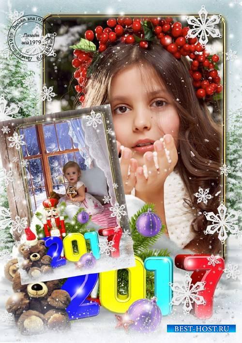 Рамка для фотошопа – Новогодние игрушки