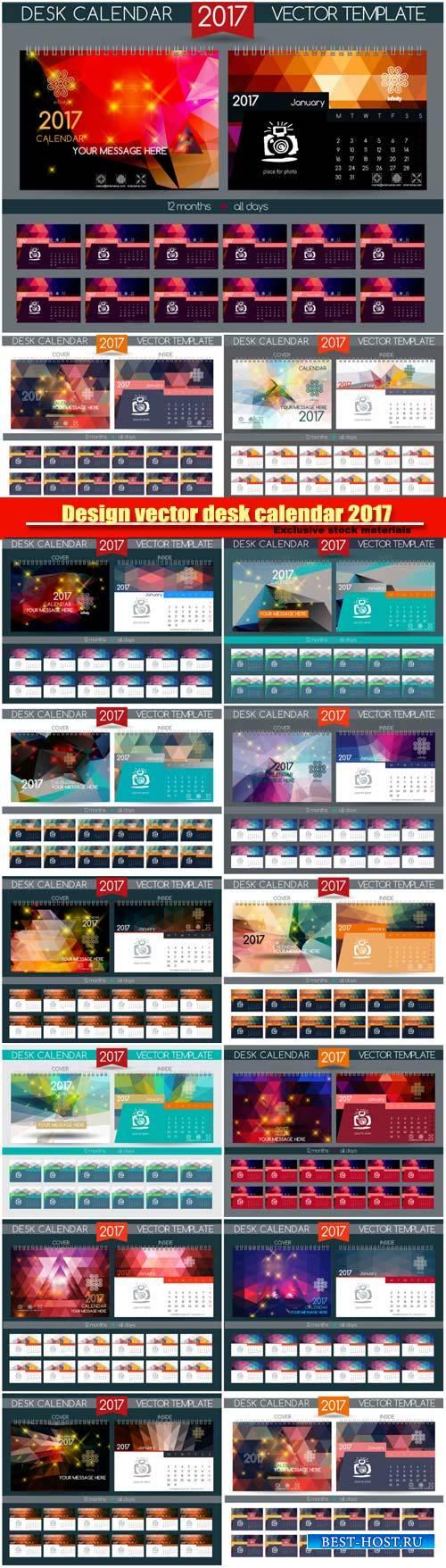 Design vector desk calendar 2017 year