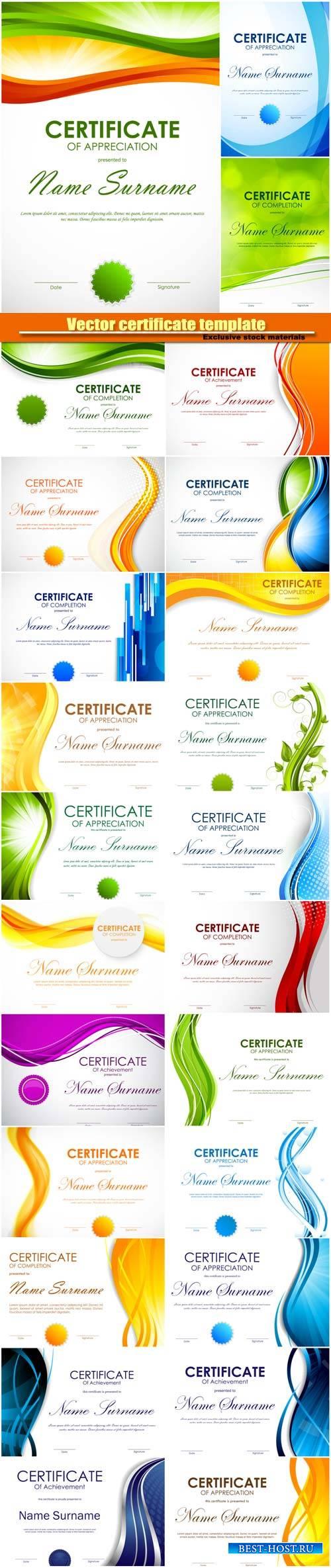 Vector certificate of appreciation template