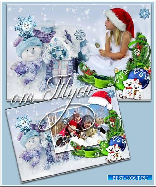 Белоснежной кистью рисует зима сказку - Рамка-коллаж для фото