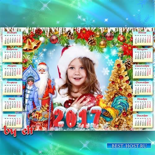 Детский календарь-рамка на 2017 год - Пестрые гирлянды на зеленой елке