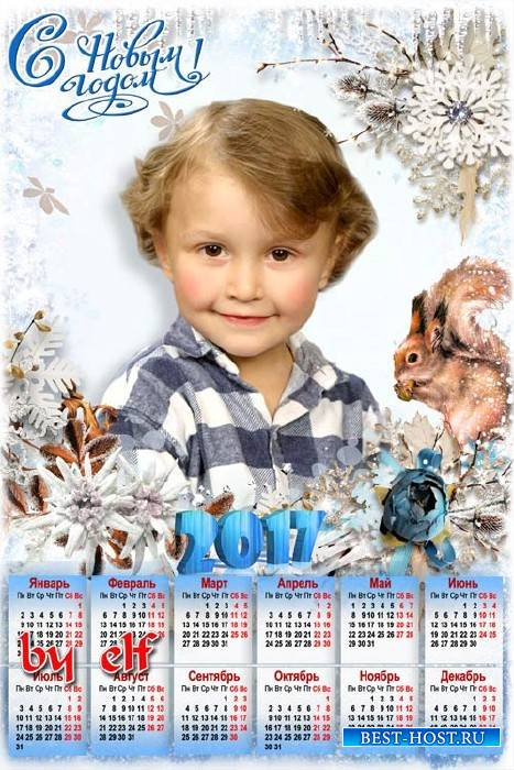 Новогодний календарь на 2017 год с рамкой для фото - Хоровод снежинок хрупких
