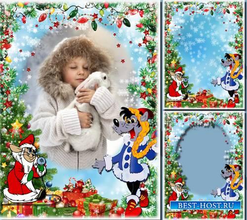 Фоторамка - Нет,Дед Мороз....
