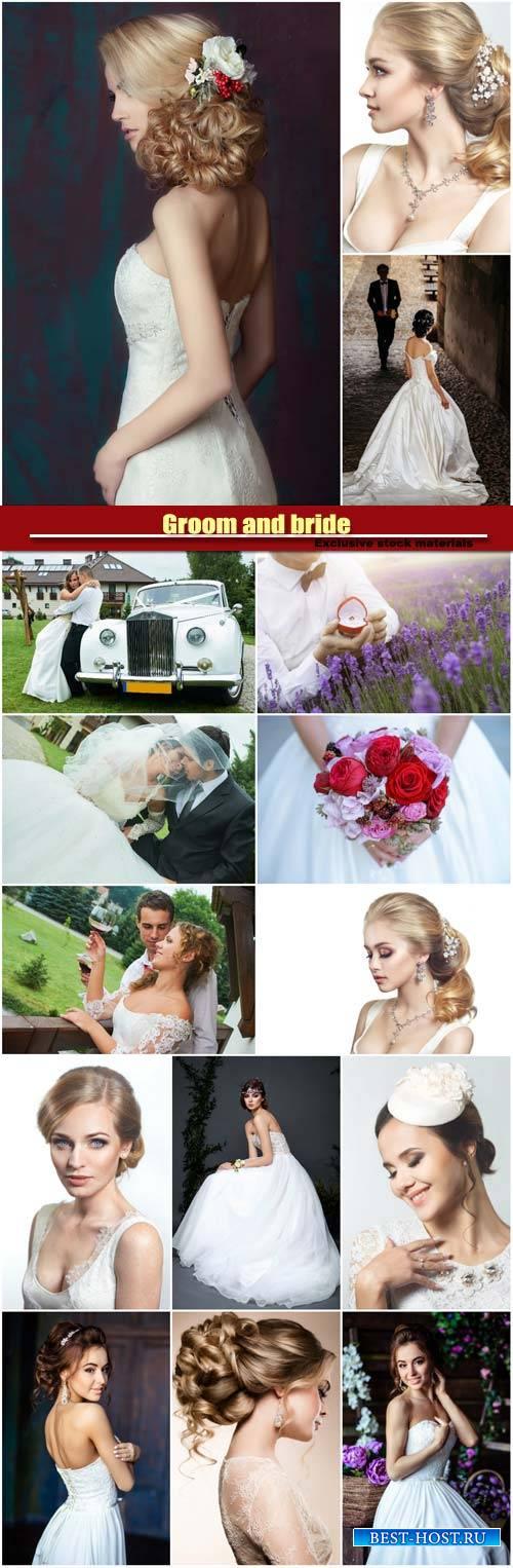 Groom and bride, beauty bride woman in wedding dress