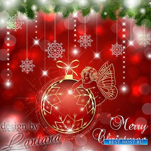PSD исходник - Новый год нам дарит волшебство 31