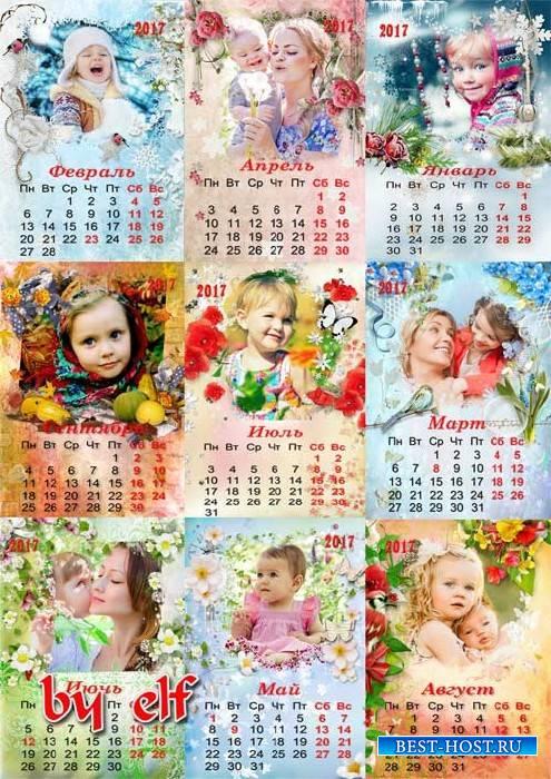 Перекидной календарь по месяцам с вырезами для фото на 2017 год - Пусть буд ...