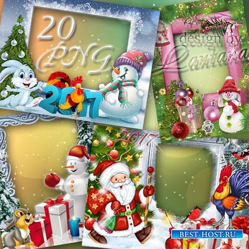 Детские рамочки - Новый год к нам мчится