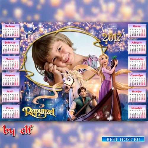 Детский календарь-рамка на 2017 год с принцессой Рапунцель