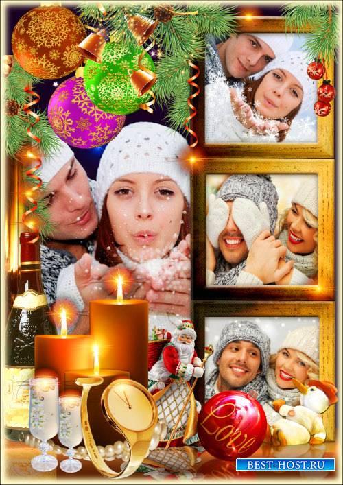 Раммка для новогодней фотосессии - Новый Год для двоих