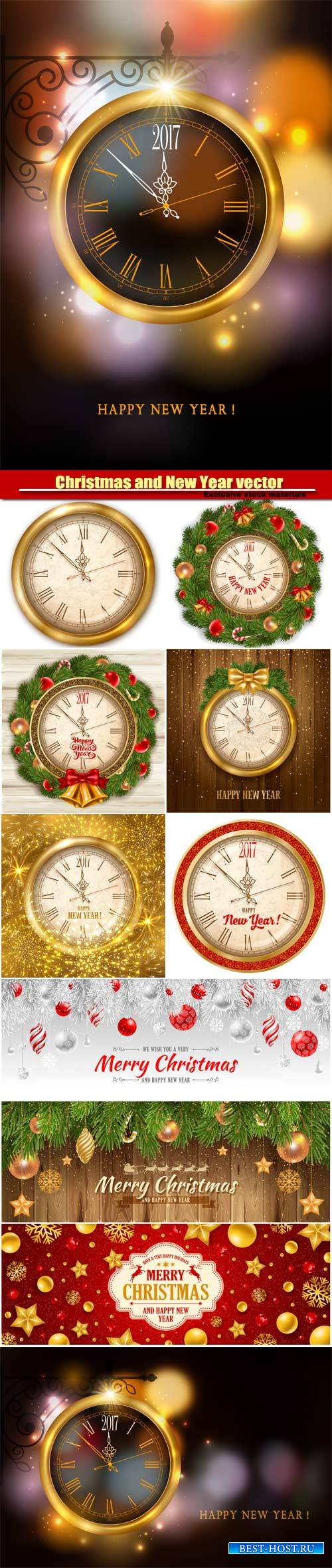 Christmas and New Year vector, clock on bracket with 2017