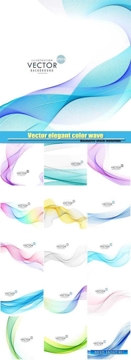 Vector elegant color wave on white background