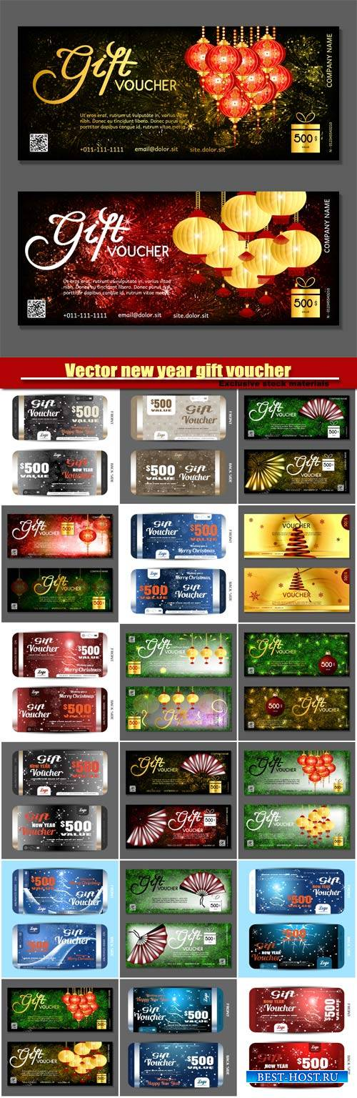 Vector new year gift voucher, background with snowflake