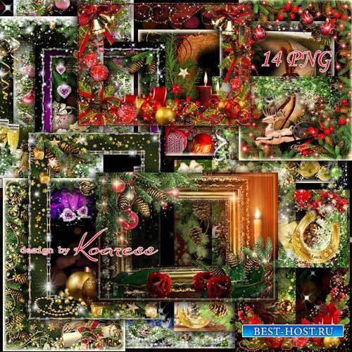 Сборник поздравительных новогодних фоторамок - Пусть праздник этот будет яр ...