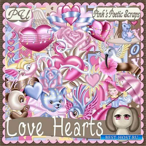 Детский скрап-набор - Любящие сердца