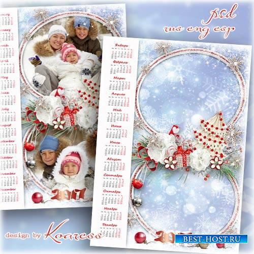 Праздничный календарь на 2017 год с рамкой для фотошопа - Хоровод снежинок  ...