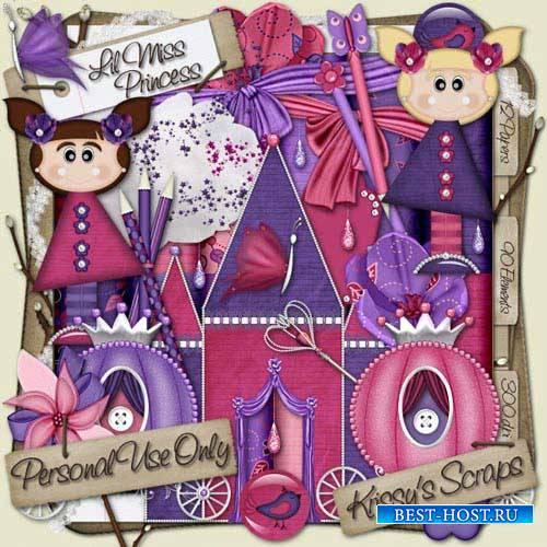 Детский скрап-набор - Маленькая принцесса